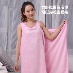 竹纤维女士百变浴裙 百变浴巾 可当睡衣