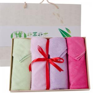 非草非木竹纤维毛巾 礼盒套装4条装 送礼回礼 商务会议庆典赠品
