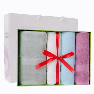 非草非木竹纤维浴巾 毛巾大礼盒组合套装 商务庆典赠品节日送礼