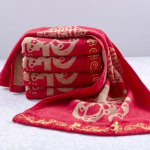 婚庆大毛巾