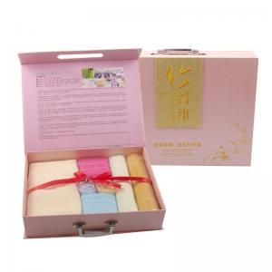 竹纤维套装礼盒