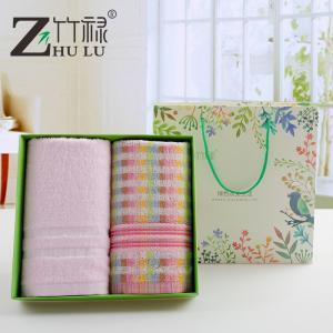 竹纤维毛巾礼品 客户送礼 活动礼品