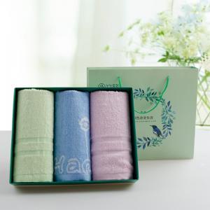 竹禄品牌 竹纤维毛巾3条装礼盒定制 毛巾礼品