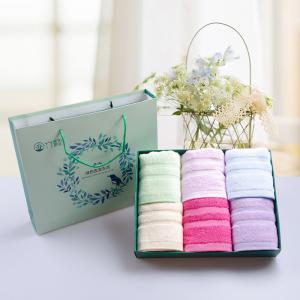 竹纤维毛巾个性化定制套装 新年送礼礼品
