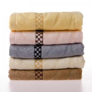 安吉竹纤维毛巾批发
