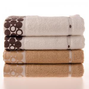 竹纤维毛巾34*76大毛巾