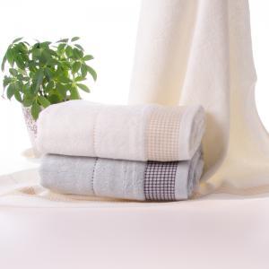 竹纤维浴巾 简约方格浴巾 浴巾批发